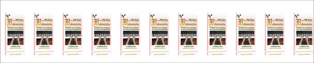 11 Ebooks Reharmonization Kit 2:  Away In A Manger: Traditional Melody